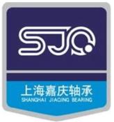 SJQ軸承